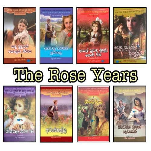 The Rose Years Full Set