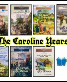 The Caroline Years Pack