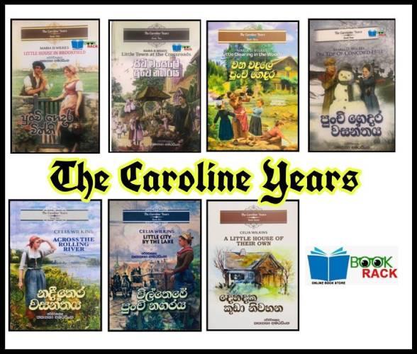 The Caroline Years Pack