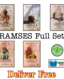 Ramses Full Set
