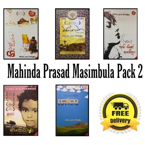 Mahinda Prasad Masimbula Pack 2