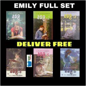 Emily Full Set