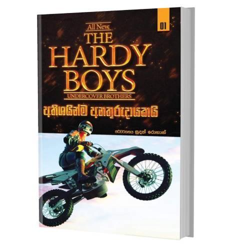 HARDY BOYS 01