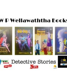 W P Wellawaththa Detective Story Pack