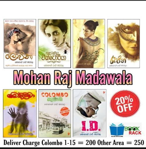 Mohan Raj Madawala Book Pack